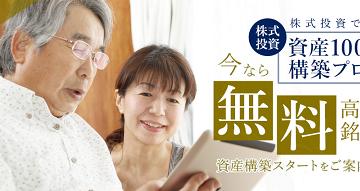 四季投資顧問のクチコミ評判 ランキング.jp