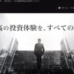 雅投資顧問のクチコミ評判 ランキング.jp