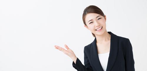 プラン投資顧問の口コミ評判 特徴