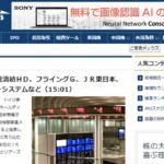 総合投資情報サイトトレーダーズウェブの口コミ検証