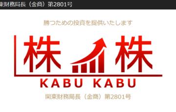 株株のクチコミ評判 ランキング.jp