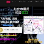 東京総合研究所の口コミ検証