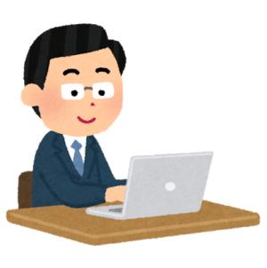 投資顧問ランキング.jpの管理人